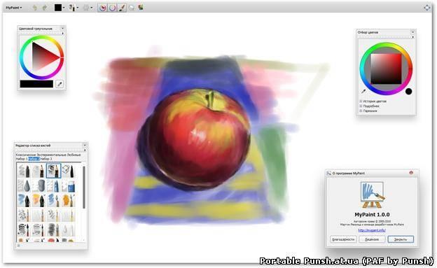 Mypaint уроки рисования