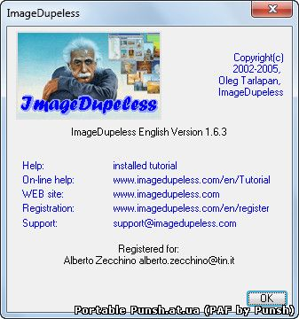 Imagedupeless Portable - фото 5